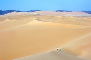 Arakao dunes