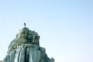 Blue mountain summit