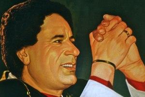 gaddafi1998