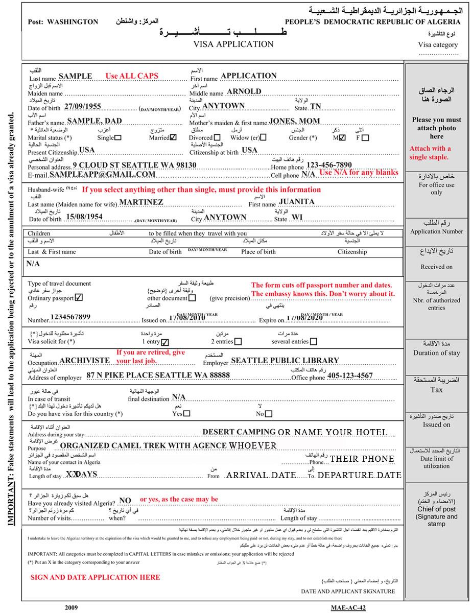 ussamplevisa Online Belgium Visa Application Form on ds-260 immigrant, italy schengen, enter japan sample, b1 b2,