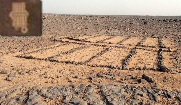 Mosquées du désert,  Algérie Im03